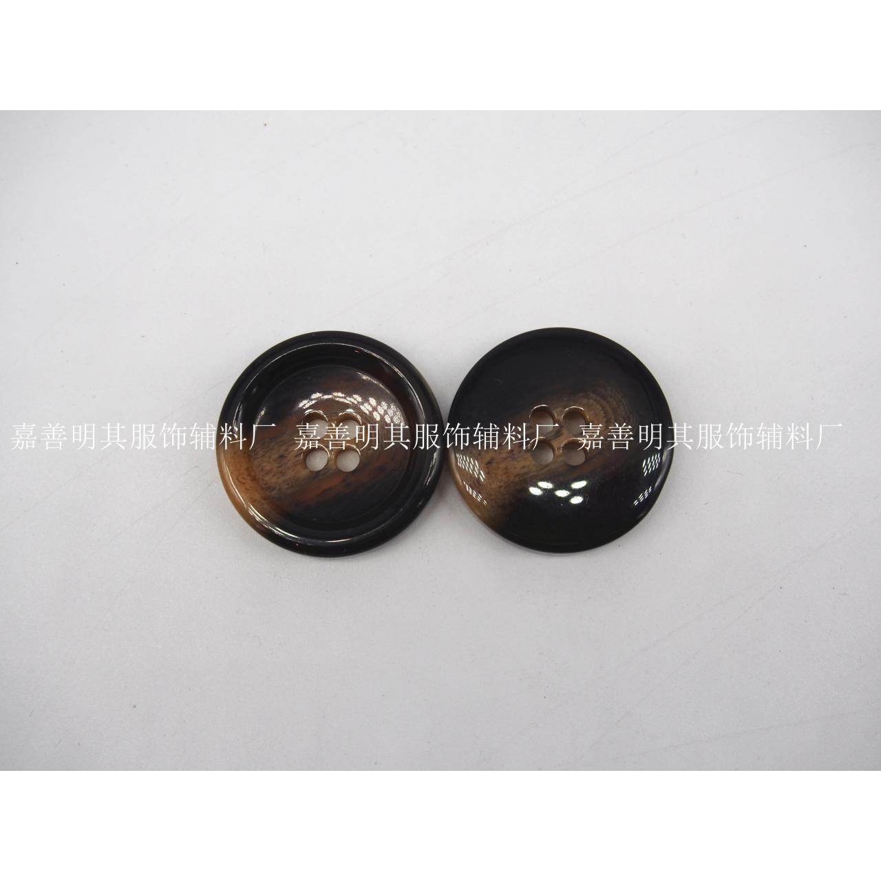 Buy cheap Plastic button SN-144 from wholesalers