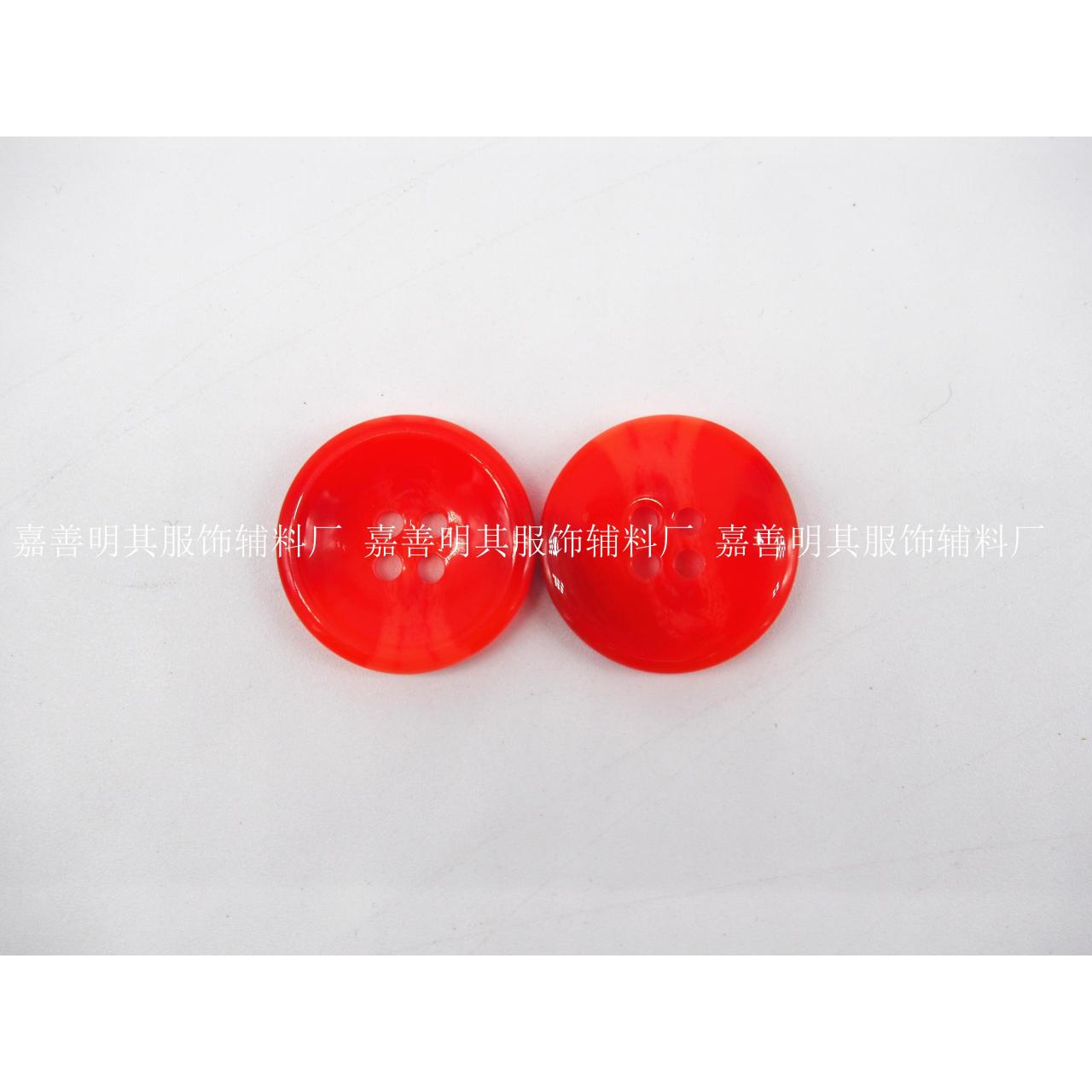 Buy cheap Plastic button SN-142 from wholesalers