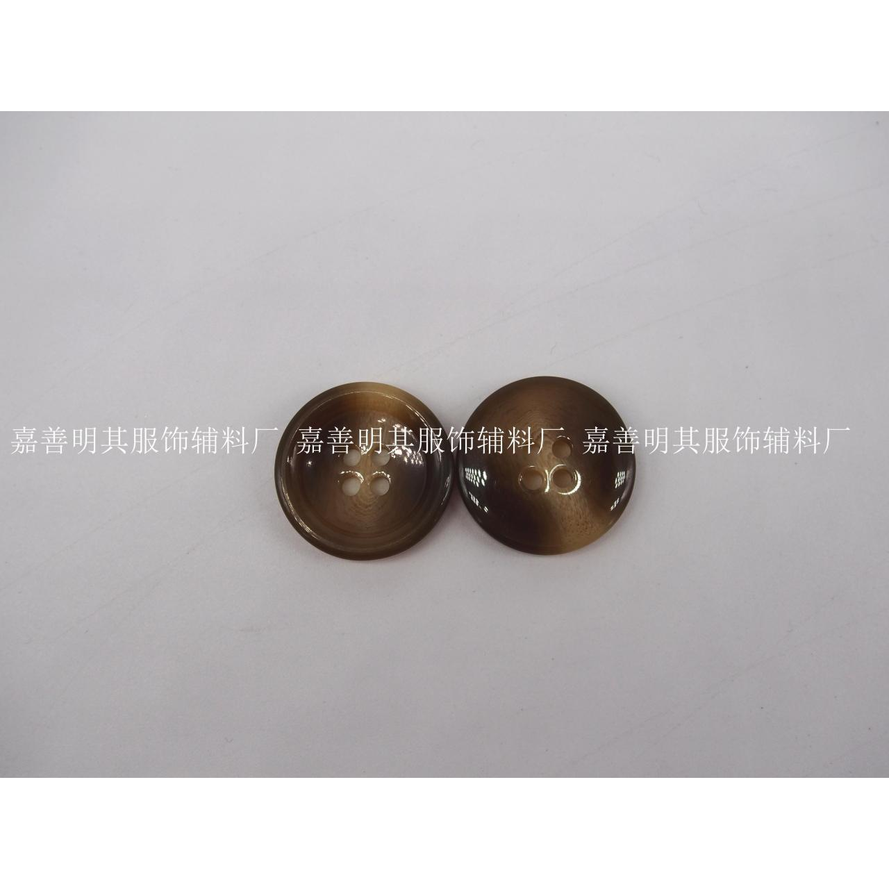 Buy cheap Plastic button SN-150 from wholesalers