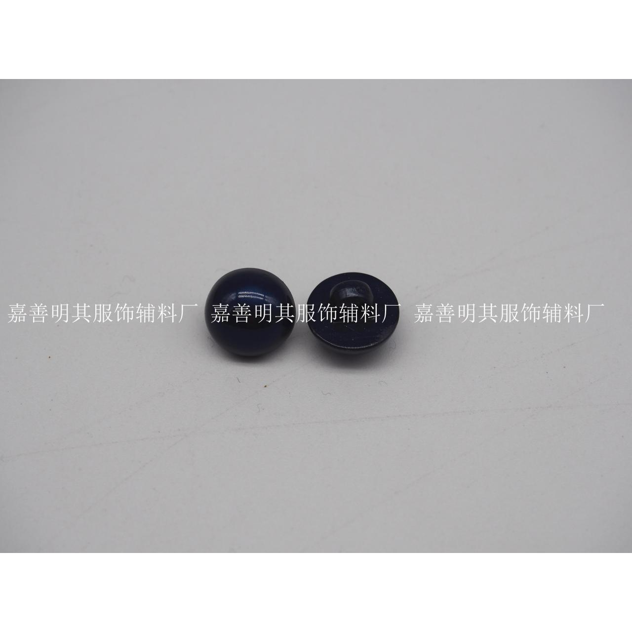 Buy cheap Plastic button SN-154 from wholesalers