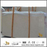Quality Egyptian Sunny Yellow Marble for Bathroom Tile Design for sale