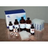 Buy cheap Extraction of AA & AC Kit from wholesalers