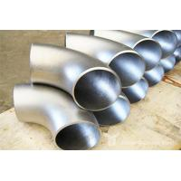 Buy cheap 316L Stainless Steel Welded Elbow from wholesalers
