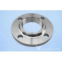 Buy cheap SS316L Stainless Steel Flange from wholesalers