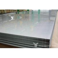 Buy cheap 304 NO.1 Stainless Steel Sheet from wholesalers