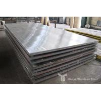Buy cheap 304 Stainless Steel Clad Plate from wholesalers