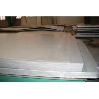 Buy cheap 316L Stainless Steel Sheet from wholesalers