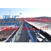 Buy cheap DT II type fixed belt conveyors from wholesalers