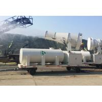 Buy cheap Trailer sprayer from wholesalers