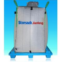 Buy cheap Type C jumbo bag from wholesalers