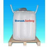 Buy cheap Brace bags from wholesalers