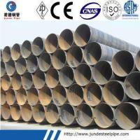 Buy cheap API 5L GrB ASTM A53 GrB SSAW Pipe for Oil and Gas and Water Transport Pipe product