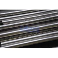 Buy cheap Nickel alloy Materials Bright Welded tube from wholesalers