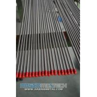 Buy cheap Bright Annealed Tubing from wholesalers