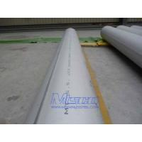 Buy cheap 309S WELDED PIPE from wholesalers
