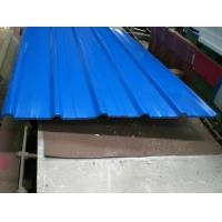 Buy cheap Color Painted Gi Corrugated Metal Roofing Sheets Prices from wholesalers