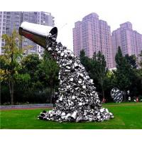 Buy cheap The capacity of the city sculpture from wholesalers