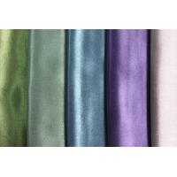 Buy cheap Curtain Fabric from wholesalers