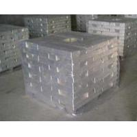 Buy cheap Magnesium ingot product