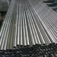 Buy cheap Magnesium alloy tube/pipe product