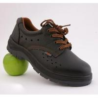 China low cut steel toe cap oil resistant safety shoes on sale