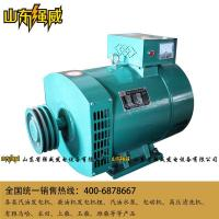 China Fu'an generator ST/STC-10KW diesel generator 10 kW generator electric ball on sale