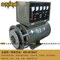 China Fu'an generator ST/STC-100KW diesel generator 100 kW generator electric ball on sale