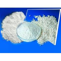 Quality Rubber Vulcanizing Agent DTDM for sale
