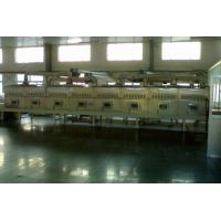 Quality Microwave drying equipment for chemical raw material for sale