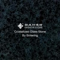 Buy cheap Pored Crystallized Glass Stone Number: JD511 from wholesalers