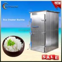 Quality Commercial Large Capacity Electric Rice Steamer Machine for sale