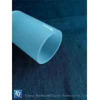China Extruded Plastic Plexiglass Hollow Smooth Frosted Surface PMMA Large Diameter Acrylic Tube on sale
