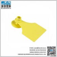 Chinese high quality animals qr codes cattle ear tag