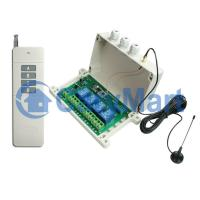 Buy cheap 5000m Wireless Remote Control product