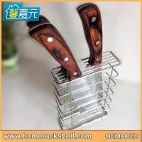 Quality Stainless Steel Cutting Board Rack Cutting Board Holder Multi-function Cutting Board Storage Holder for sale
