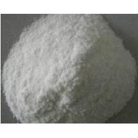Antimony Oxide(Sb203) 3N 4N 5N(high purity metals manufacturerchina)