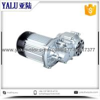 Quality BM1424HQF bigger power tricycle brushless motor for sale