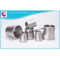 China Carbon Steel/alloy Steel/stainless Steel Concentric/eccentric Reducer on sale