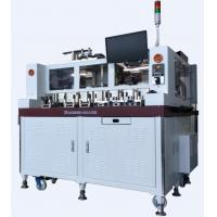 Buy cheap IC pick and place handler EXCEED-8016H from wholesalers