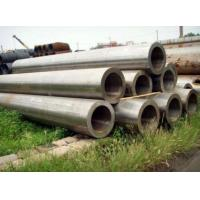 Buy cheap Monel 400 Seamless/welded Polished Tube/pipe from wholesalers