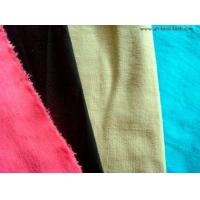 Buy cheap Fabric blending from wholesalers