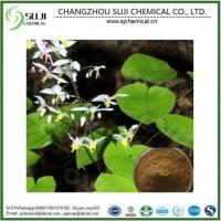 Buy cheap Feed Additives Epimedium Extract from wholesalers