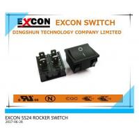 Buy cheap UL 16A HIGH RATING ROCKER SWITCH from wholesalers