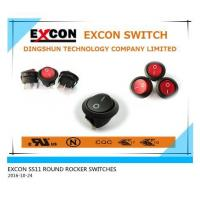 Buy cheap SS11 ROUND ROCKER SWITCH from wholesalers