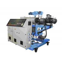 Buy cheap Conical twin-screw extrusion machine from wholesalers