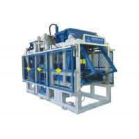 Buy cheap Block Making Machine brick making machine from wholesalers