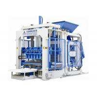 Buy cheap Block Making Machine hollow block machine from wholesalers