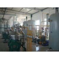 Buy cheap Palm Oil Refinery Plant and Fractionation Processing Line Machinery from wholesalers