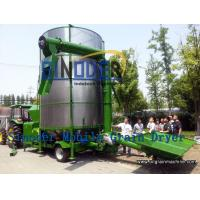 Buy cheap New Type Mobile Grain Dryer from wholesalers