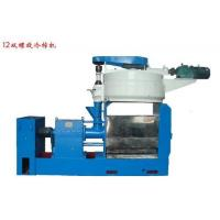 Buy cheap Two-Shafts SYZX Cold Oil Expeller from wholesalers